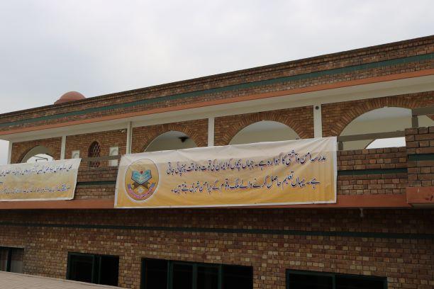 معاشرے کی اخلاقی تربیت اور معاشرتی ترقی کے لیے مدارس دینہٰ کا قلیدی کردار ہے،شہاب علی شاہ