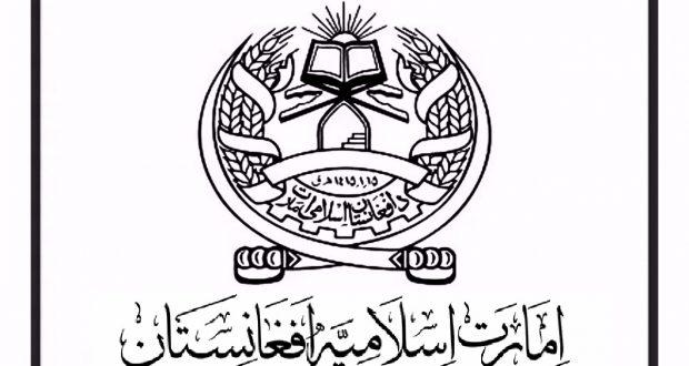 شیخ الحدیث مولینا حمداللہ جان (ڈاگی مولینا صاحب) کی وفات کے بابت امارت اسلامیہ کا تعزیتی پیغام