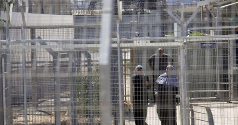 فلسطینی خواتین نجی حقوق اور اجتماع کے حقوق سے محروم