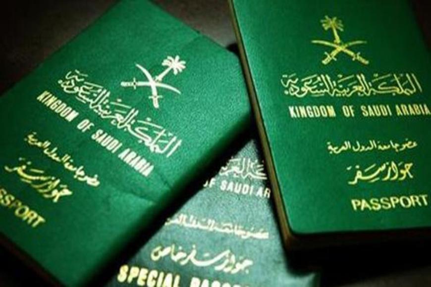 سعودی عرب کے ویزا فیس میں کمی کے فیصلے کا اطلاق کر دیا گیا