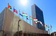 اقوامِ متحدہ کی سلامتی کونسل کا بند کمرہ میں اجلاس ہوا