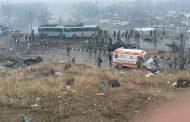 پلوامہ لیتہ پورہ میں خودکش حملے کی تفصیلی رپورٹ