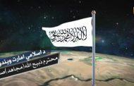 غزنی میں غیرملکی شہریوں پر بمباری کی رپورٹیں بےبنیاد