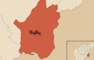 افغان صوبے پکتیا میں 8 پاکستانی جاں بحق: دفترخارجہ کی تصدیق