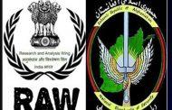 'را' کی افغان ایجنسی سے مدد کی درخواست