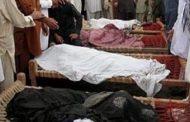 امریکی بمبار وچھاپہ، 10 شہری شہید، پانچ گرفتار
