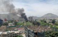 کابل فدائین کا حملہ،40 غاصب و درجنوں کٹھ پتلی ہلاک