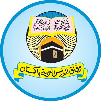 پاکستان کی تاریخ میں پہلی مرتبہ چیف آف آرمی اسٹاف کی طرف سے دینی مدارس کے طلبہ کی حوصلہ افزائ