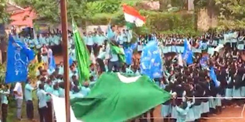 بھارتی ریاست کیرالہ کے کالج میں پاکستانی جھنڈا لہرا دیا گیا