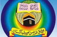قاٸدین وفاق المدارس العربیہ کی جانب سے پردہ اور حجاب کے خلاف فیصلہ پہ یوم مذمت کااعلان
