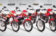 ہنڈا موٹر سائیکلوں کی قیمت میں ایک بار پھر اضافہ