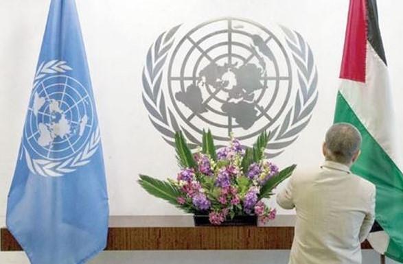 یو این' سیکرٹری جنرل فلسطینی قوم کے حقوق کی نفی نہ کریں:حماس
