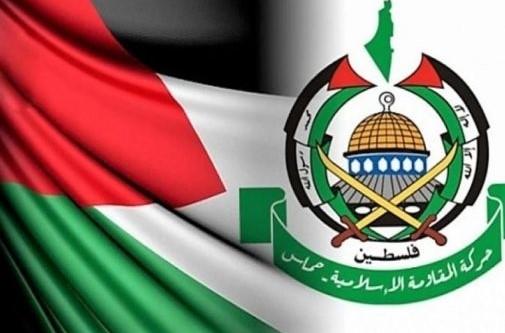حماس کا 32 ویں یوم تاسیس