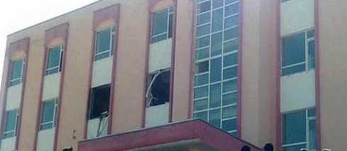 افغانستان کی غزنی یونیورسٹی میں دھماکے سے 20  طلبہ زخمی