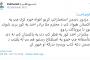 فتوحات کا سلسلہ جاری مجاہدین کا آپریشن چوکی فتح، 23 فورسز ہلاک، 9 سرنڈر، غنائم