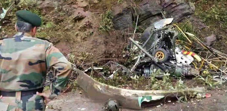 دوسرے روز بھی بھارتی فوج کا ایک اور ہیلی کاپٹر حادثے کا شکار