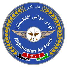 افغان ایئرفورس آفسروں اور کمانڈر سمیت 9 ہلاک