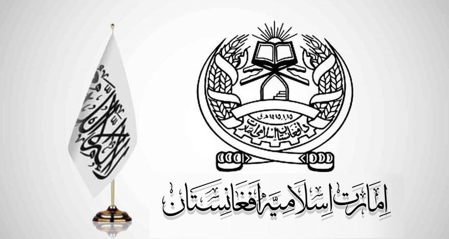 کابل انتظامیہ نے داعش ملیشا کے آخری گروہ کوبھی نجات دلائی
