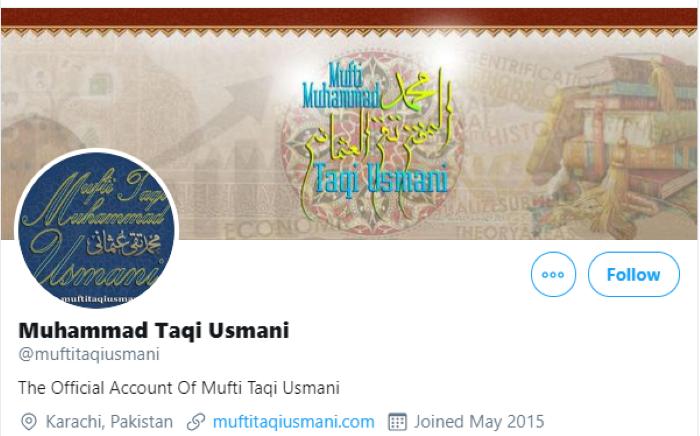 مسلمانوں کو امن کا درس دینے والے کمینگی کی انتہا کو پہنچ چکے مفتی محمد تقی عثمانی