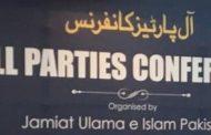 مولانا فضل الرحمن کا 26 نومبر کو آل پارٹیز کانفرنس بلانے کا فیصلہ