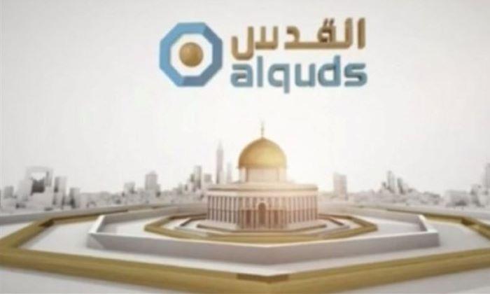 القدس ٹی وی چینل کے ہیڈ کواٹر کو  اسرائیلی فوج نےسیل کردیا