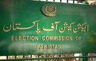 الیکشن کمیشن ارکان کی تقرری، وزیراعظم اور اپوزیشن لیڈر سے نئے نام طلب