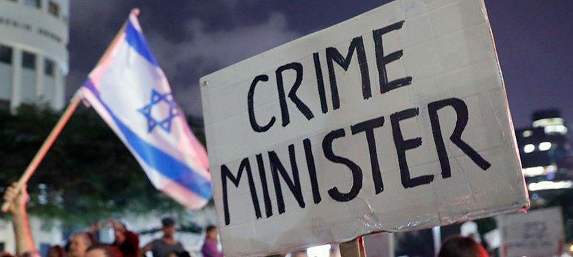 اسرائیلی وزیر اعظم کے خلاف باضابطہ طور پر فردِ جرم عائد کر دی گئی