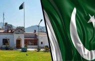 پاکستان کے کابل کے سفارت خانے سے ویزہ اجراء کا کام بند