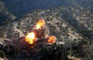 افغانستان میں امریکی مظالم اور عالمی برادری کی ذمہ داری