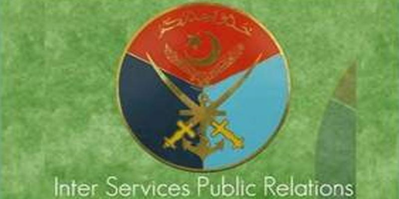 بھارت دہشت گردوں کو تربیت اور اسلحہ فراہم کر رہا ہے ڈی جی آئی ایس پی آر