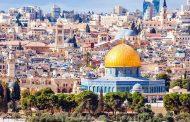 فلسطین کے بڑے شہروں کے لغوی اور اصطلاحی معانی
