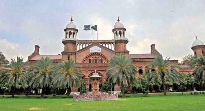 لاہور ہائیکورٹ: لیگی رہنما رانا ثنا اللہ کی ضمانت کا تحریری فیصلہ جاری