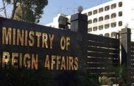 انٹرنیشنل اٹامک انرجی ایجنسی کے وفد کا دورہ پاکستان:ترجمان دفتر خارجہ