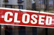 کل یکم جنوری تمام بینک بند رہیں گے