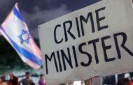 اسرائیلی وزیراعظم کے خلاف بدعنوانی کے مقدمات میں 333 گواہان