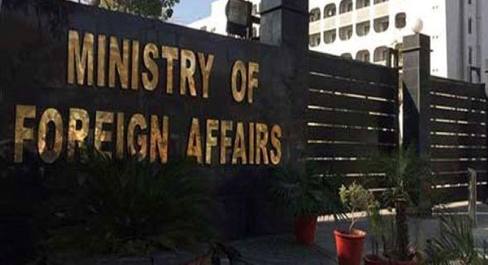 گلگت بلتستان سے متعلق بھارتی دعویٰ مسترد دفتر خارجہ