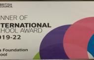دارالعلوم کراچی کے انگلش میڈیم حرافاونڈیشن اسکول کو برٹش کونسل کی جانب سے عالمی ایوارڈ