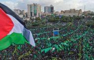 اسلامی تحریک مزاحمت حماس کی 32 یوم تاسیس ،غزہ میں اجتماع عام نہیں ہو گا