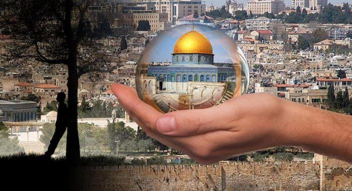 القدس فروخت کے لیے نہیں ہے