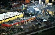 امریکی ریاست ٹیکساس میں زور دار دھماکا