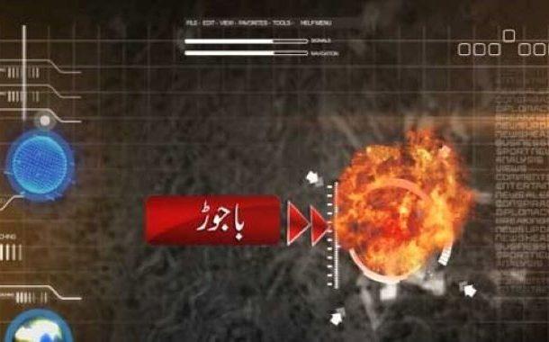 تحصیل سالارزئی کے علاقہ درہ میں 2 بم دھماکے