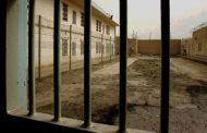 صوبہ پکتیا میں قیدی مجاہدین جیل سے فرار ہونے میں کامیاب