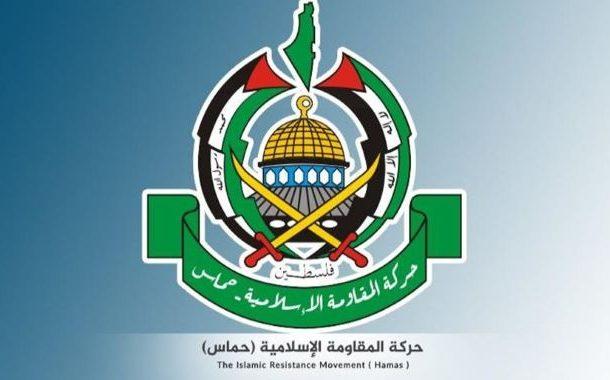 قاسم سلیمانی کا قتل امریکا کی منظم دہشت گردی اور ننگی جارحیت ہے: حماس