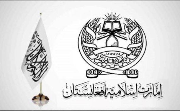 امارت اسلامیہ نے کابل انتطامیہ کے تمام قیدی رہا کردیے