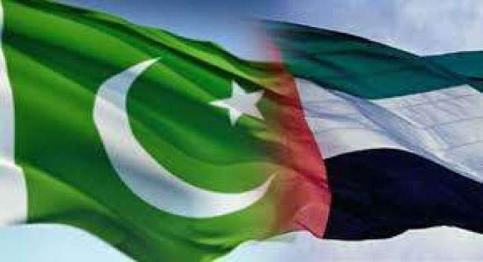 ابوظبی کے ولی عہد  پاکستان کے ایک روزہ دورے پر جمعرات کو اسلام آباد پہنچ رہے ہیں