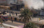 بغدادمیں امریکی سفارت خانے کے اطراف راکٹوں کا حملہ