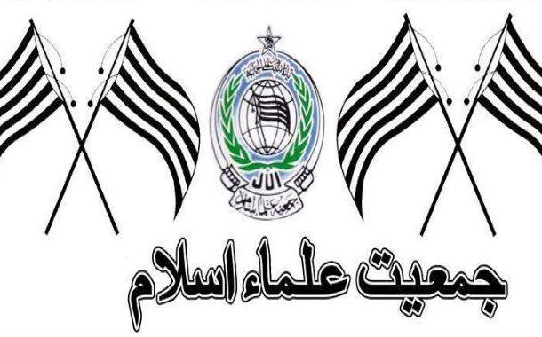 مولانا فضل الرحمن نے اپوزیشن اتحاد سے علیحدگی اختیار کرلی