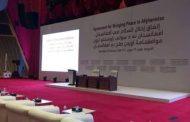 امارت اسلامیہ اور امریکہ کے درمیان تاریخی معاہدہ کا ایک سال مکمل ہونے پر سیمینار