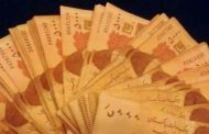 وزیراعلیٰ خیبر پختونخوا  کا ماہانہ 5 ہزار روپے  امدادی پیکیج کا اعلان