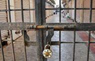 پنجاب حکومت نے لاک ڈاؤن میں اکتیس مئی تک توسیع کر دی